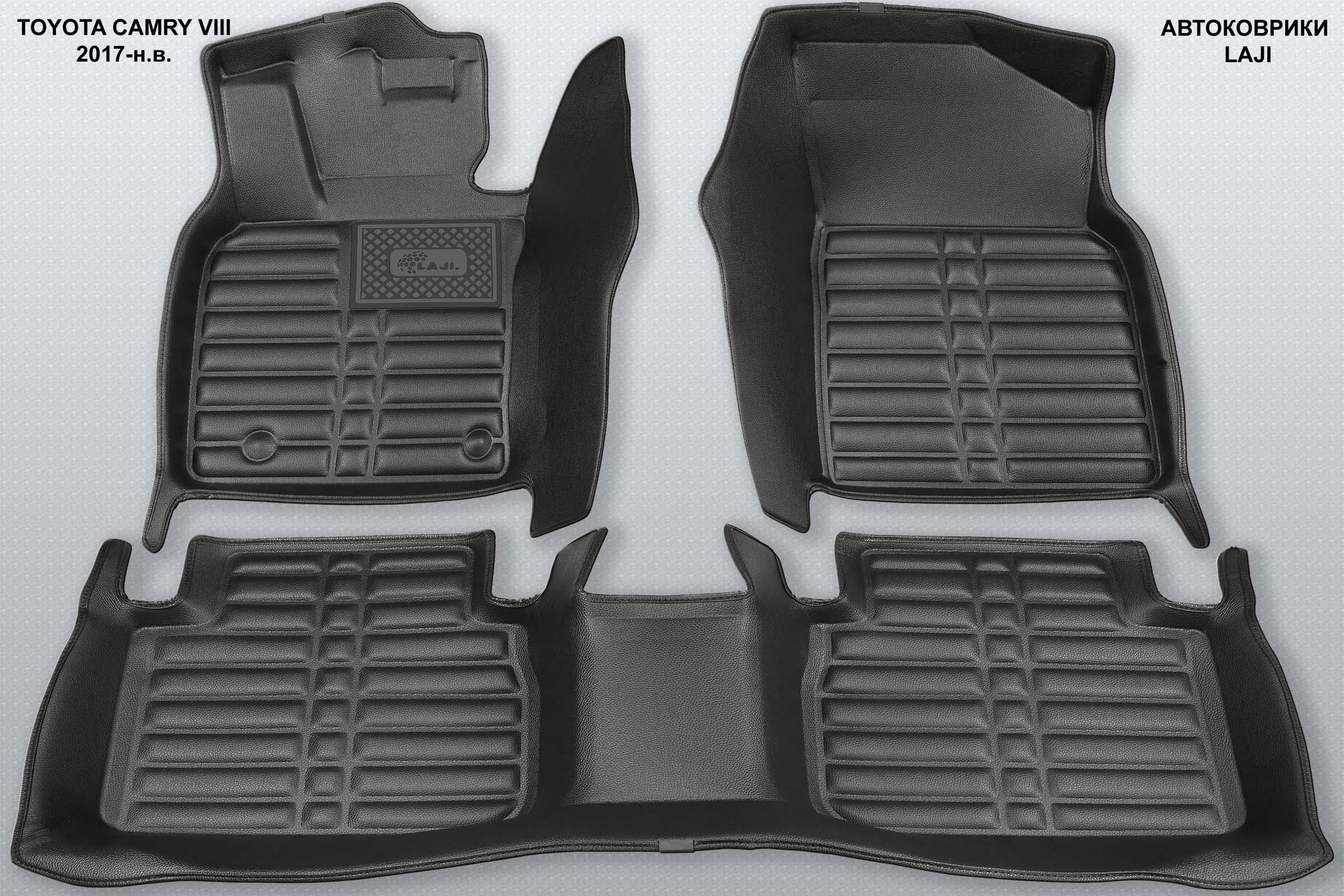 5D коврики в салон Toyota Camry 8 XV70 2018-н.в. 1