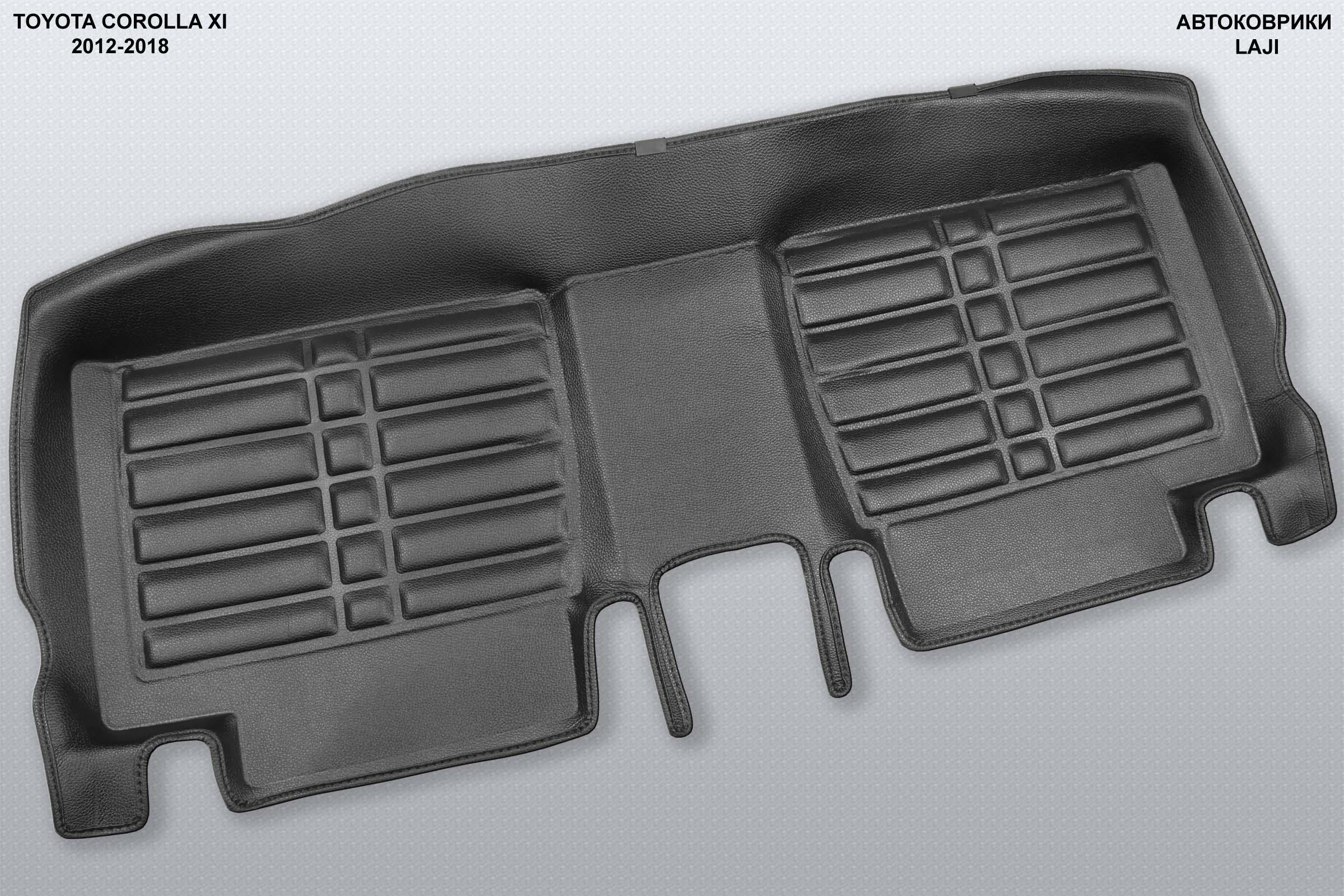 5D коврики в салон Toyota Corolla E170 2012-2018 6