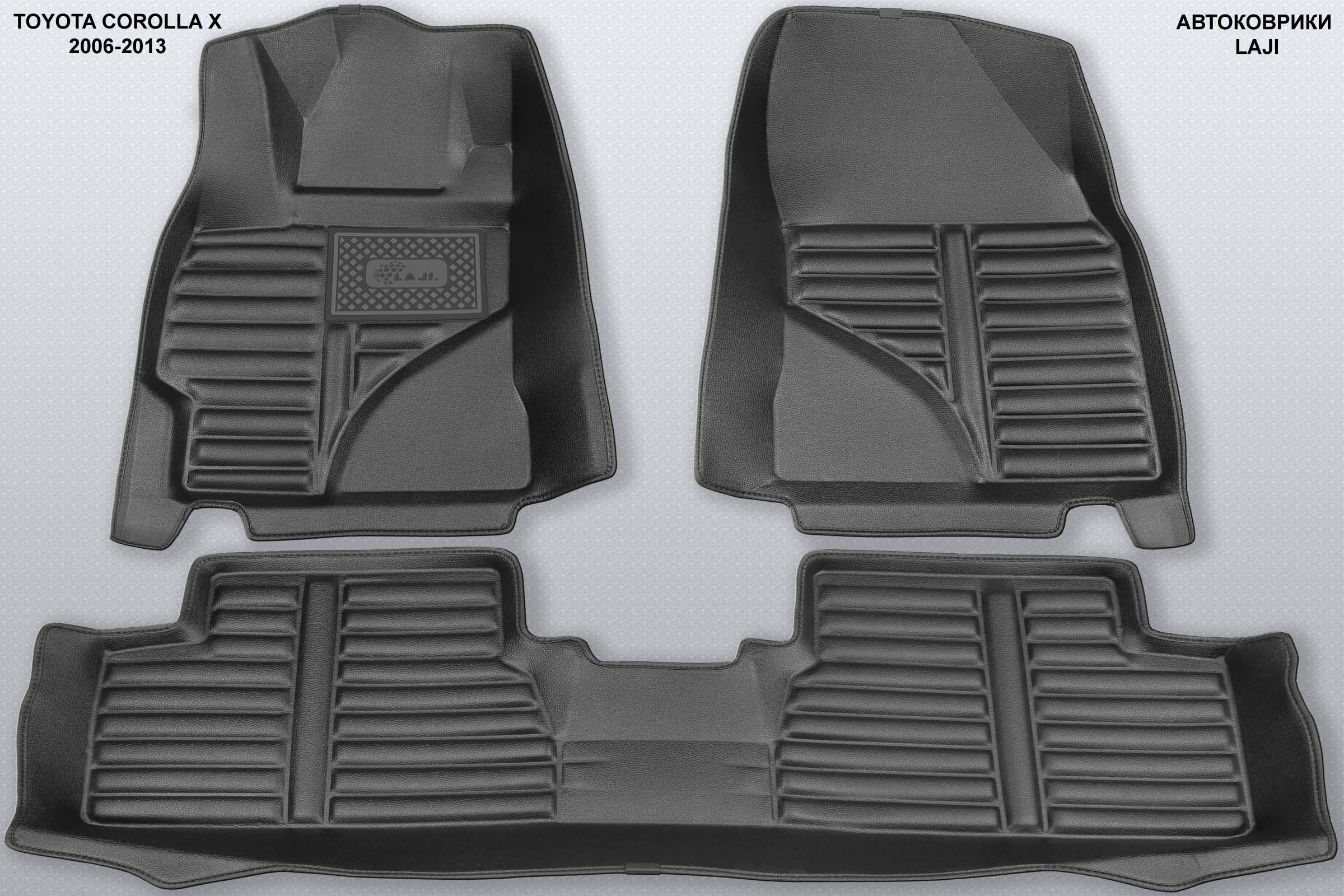 5D коврики в салон Toyota Corolla E140 2006-2013 1