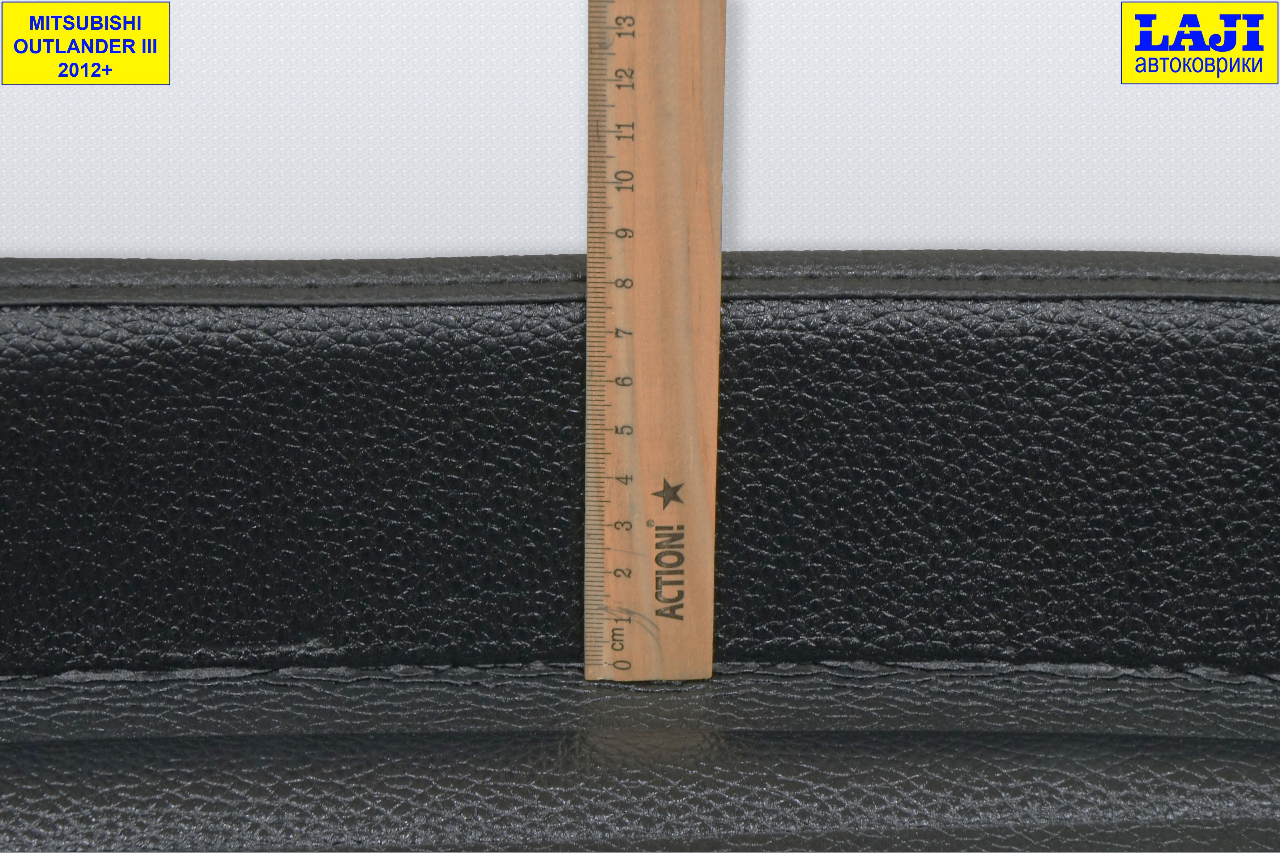 3D коврик в багажник Mitsubishi Outlander III 2012-н.в. 5