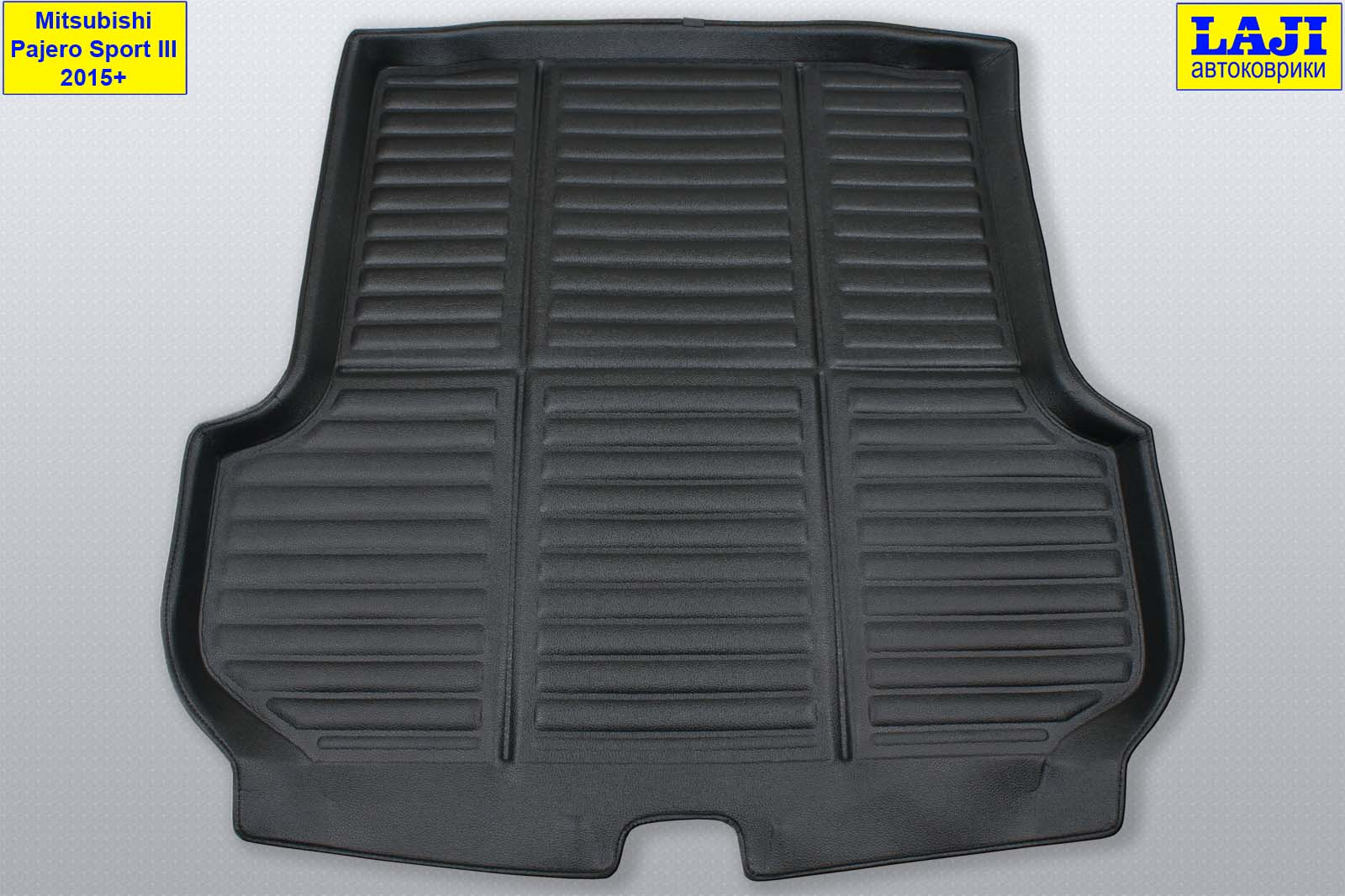 3D коврик в багажник Mitsubishi Pajero Sport III 2015-н.в. 1