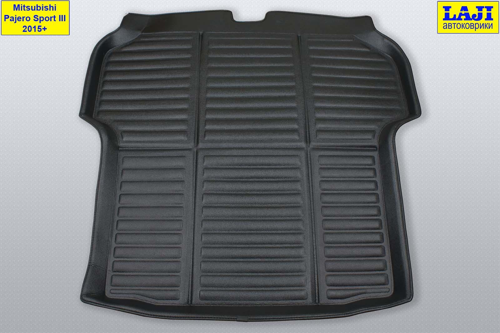 3D коврик в багажник Mitsubishi Pajero Sport III 2015-н.в. 2