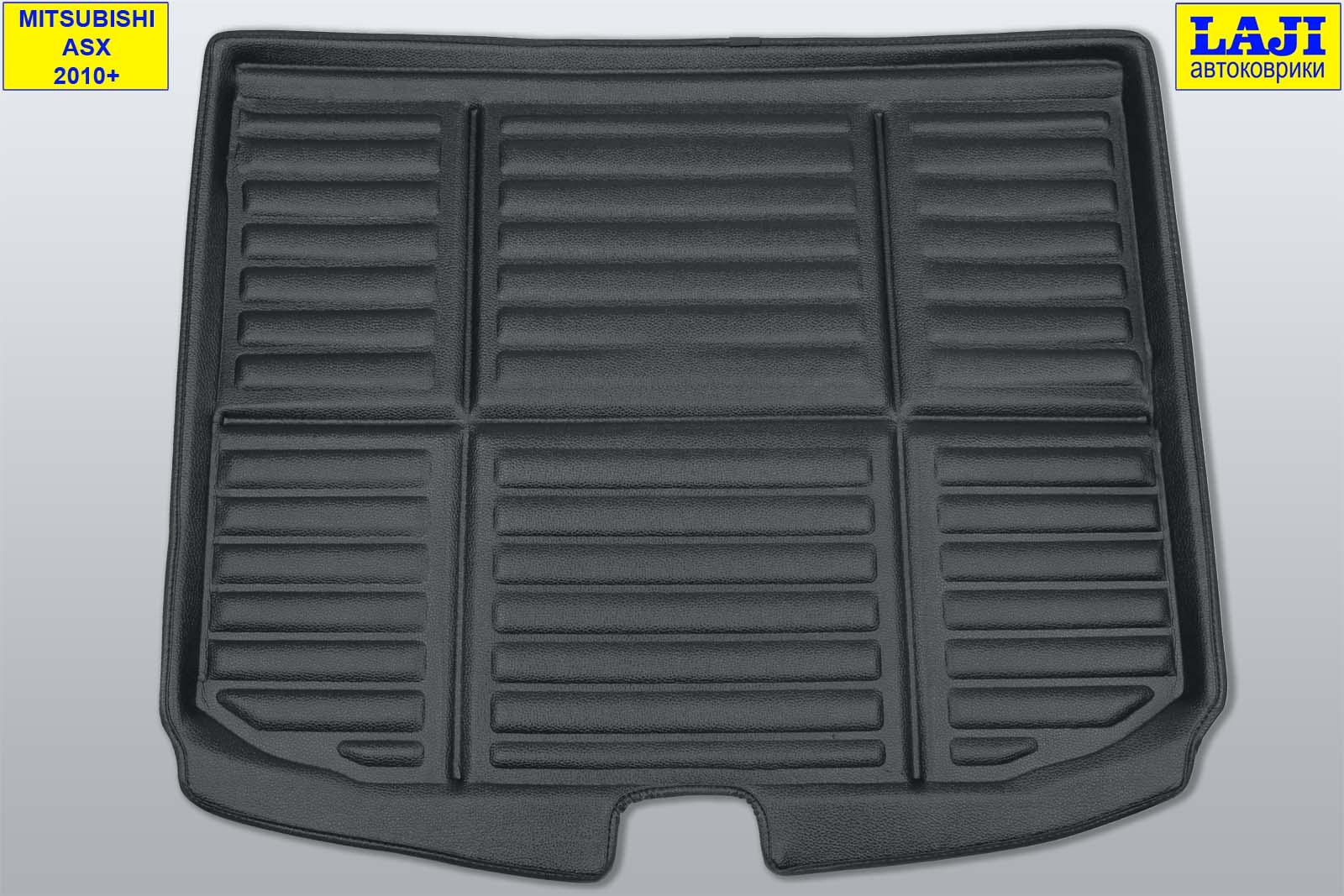 3D коврик в багажник Mitsubishi ASX 2010-н.в. 1