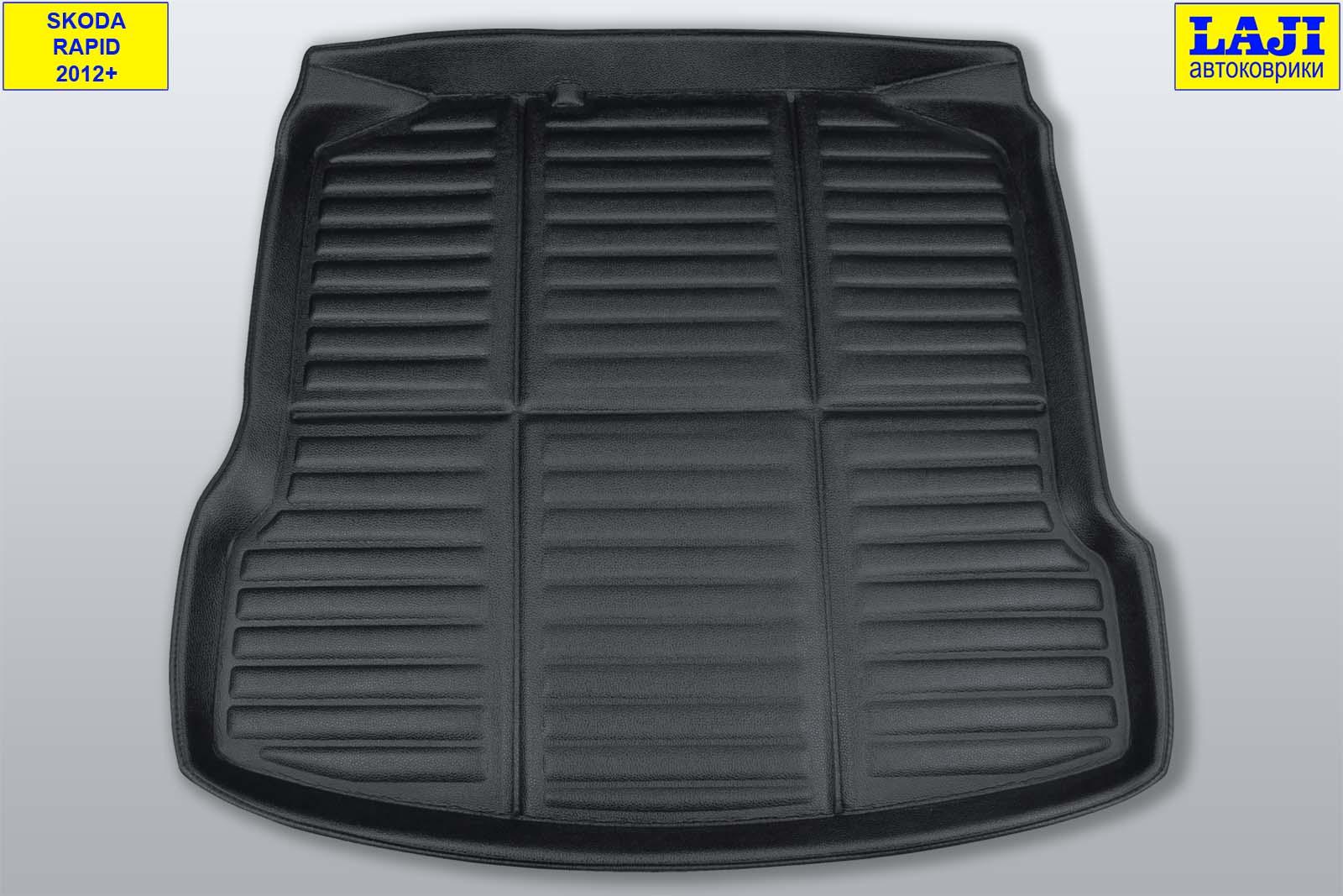 3D коврик в багажник Skoda Rapid 1 2012-2020 1