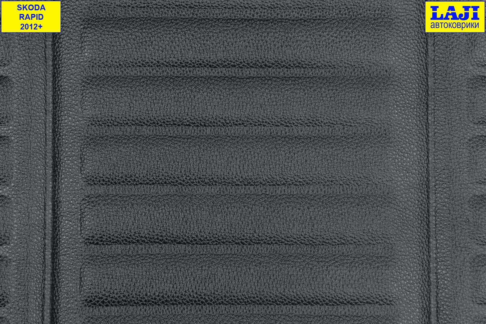 3D коврик в багажник Skoda Rapid 1 2012-2020 6