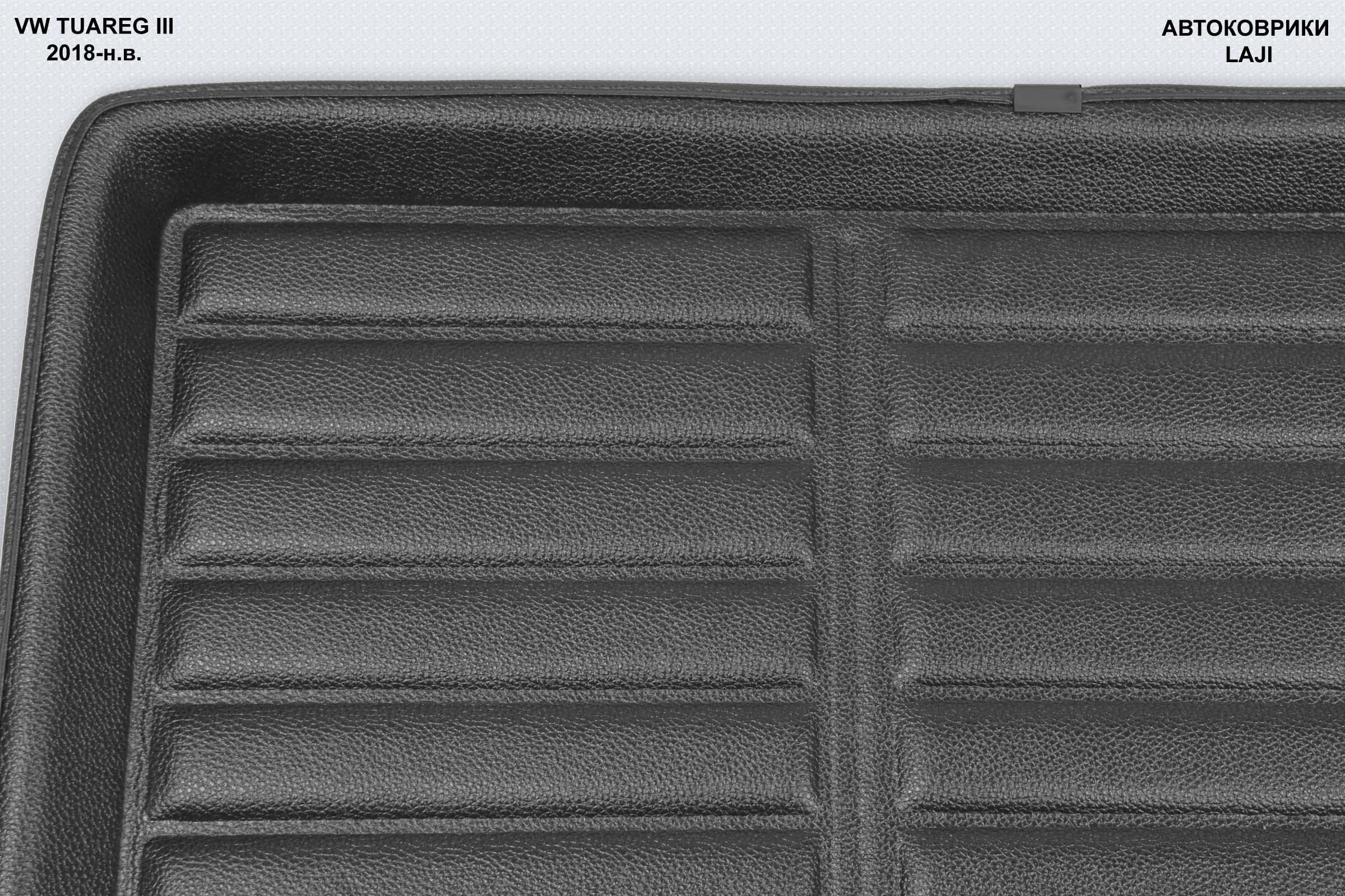 3D коврик в багажник Volkswagen Touareg 3 2018-н.в. 3